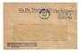NEW ZEALAND 1948 Window envelope with OFFICIAL PAID purple stamp. From P & T Dept 20/7/48. - 30019 - PostalHist