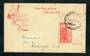 NEW ZEALAND 1937 Health on illustrated first day cover. Addressed (by Mr Walby?) to The Philatelist Wellington South. - 30082 -