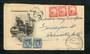 NEW ZEALAND 1953 Letter from Christchurch to Palmerston North with 3 1d 1935 Pictorials. Circular Postage Due marking and 2 3d G