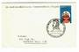 AUSTRALIA 1967 Mt Gambier to Melbourne Commemorative Flight. - 30154 - PostalHist