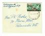 NEW ZEALAND 1962 First Official Trip of the Cook Strait Ferry Aramoana. - 30177 - PostalHist