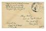 USA 1945 Letter from army serviceman. Free. Postmark US Army Postal Service 520. Censored by officer.