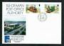ISLE OF MAN 1988 Postcard for the Helsinki International Stamp Exhibition. Trains. - 30352 - PostalHist