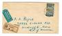 YUGOSLAVIA 1951 Registered cover to USA. - 30424 - PostalHist