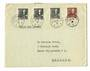 SWEDEN 1951 Centenary of the Death of Polhem. Set of 3 on first day cover. - 30453 - PostalHist