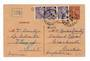 FRANCE 1944 Postcard to England. - 30455 - PostalHist
