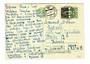 RUSSIA 1958 Postcard to France. Postmarked from Leningrad. - 30490 - PostalHist