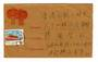 TAIWAN Cover - 30494 - PostalHist