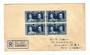 COOK ISLANDS 1937 Coronation. Set of 3 on first day covers in blocks of 4. - 30503 - FDC