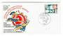 NEW HEBRIDES 1974 Centenary of the Universal Postal Union on first day cover. - 30554 - FDC