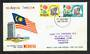 MALAYSIA 1967 Tenth Anniversary of Independence. Set of 2 on first day cover. - 30607 - FDC