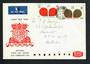 HONG KONG 1972 Year of the Rat. Set of 2 on first day cover. - 30608 - FDC