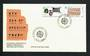 CYPRUS 1983 Europa. Set of 2 on first day cover. - 30638 - FDC