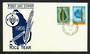 CEYLON 1966 International Rice Year. Set of 2 on first day cover. - 30681 - PostalHist