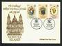 NORFOLK ISLAND 1981 Royal Wedding. Set of 3 on first day cover. - 30694 - FDC