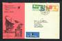 HONG KONG 1965 ITU set of two on first day cover posted to New Zealand. - 30699 - PostalHist