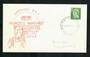 NEW ZEALAND Postmark Christchurch PRINCESS MARGARET HOSPITAL on opening day illustrated cover. - 30759 - PostalHist