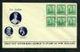 NEW ZEALAND Postmark Invercargill WRIGHTS BUSH on Geo 6th ½d Green on first day cover dated 1/3/38. - 30788 - Postmark