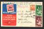 NEW ZEALAND 1953 Cover to Australia by first direct airmail from Wellington to Sydney by Solent Flying Boat. - 30795 - PostalHis