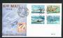 PAPUA NEW GUINEA 1984 50th Anniversary of the First Airmail from Australia to Papua New Guinea. Set of 4 on first day cover. - 3