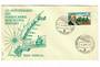 SPAIN 1974 125th Anniversary of the Ferrocarril Barcelona Mataro on first day cover. - 31120 - FDC