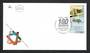 ISRAEL 2004 Centenary of the Herzliya Hebrew High School on first day cover. - 31204 - FDC