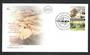ISRAEL 2004 Ben-Gurion Heritage Institute with tabs on first day cover. - 31205 - FDC