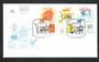 ISRAEL 2004 Chilrens' Adventure Stories. Set of 3 with tabs on first day cover. - 31206 - UHM