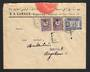 TURKEY Cover to Germany. Red seal. - 31210 - PostalHist