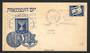 ISRAEL 1949 Adoption of New National Flag on illustrated first day cover.  Adressed. - 31213 - FDC