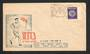 ISRAEL 1949 Israel Athletics. Special Postmark on illustrated cover. - 31214 - PostalHist