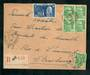 FRANCE 1951 Registered Cover to Germany. - 31254 - PostalHist