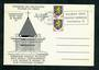 FRANCE 1972 Exposition des Philatelists Polonais en France. - 31256 - PostalHist
