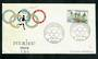 FRANCE 1968 Olympics on first day cover. - 31258 - FDC