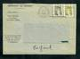 FRANCE 1980 Envelope from Ministere du Budget. - 31270 - PostalHist