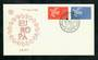 FRANCE 1961 Europa. Set of 2 on first day cover. - 31272 - FDC