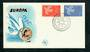 FRANCE 1961 Europa. Set of 2 on first day cover. - 31274 - FDC