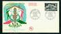 FRANCE 1965 20th Anniversary of Youth Clubs on first day cover. - 31275 - FDC