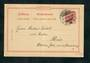 GERMANY 1899 Lettercard from Berlin to Paris. Very tidy. - 31325 - PostalHist