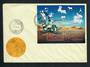 HUNGARY 1977 Space Research. Miniature sheet on first day cover. - 31354 - FDC