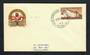 NEW ZEALAND 1959 Marlborough Centenary 8d Brown on cover with special postmark and what looks like an official cinderella as the