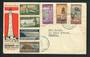 NEW ZEALAND 1947 Lighthouses. Original set of 7 on first day cover dated 1/8/47. - 31423 - FDC