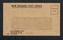 NEW ZEALAND 1977 New Zealand Post Office Official Paid. - 31498 - PostalHist