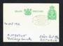 NEW ZEALAND 1972 Antarctic Treaty. Special Postmark. - 31556 - Postmark