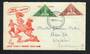 NEW ZEALAND 1943 Health. Set of 2 on first day cover. - 31583 - FDC