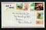 SAMOA 1978 Tidy airmail cover to New Zealand bearing 2c definitive and a commemorative. - 31608 - PostalHist