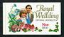 NIUE 1982 Royal Wedding Stamp Booklet. - 31671 - UHM