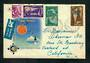 ISRAEL 1956 cover to USA. - 31679 - PostalHist