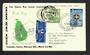 CEYLON 1962 Scouts on first day cover airmail to New Zealand. - 31932 - FDC