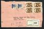INDIA 1981 Registered Letter to Dubai. - 31938 - PostalHist